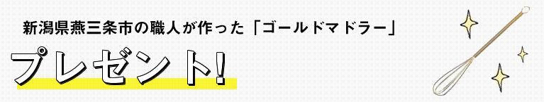 セブンデイズカラースムージー【SDC】公式 2