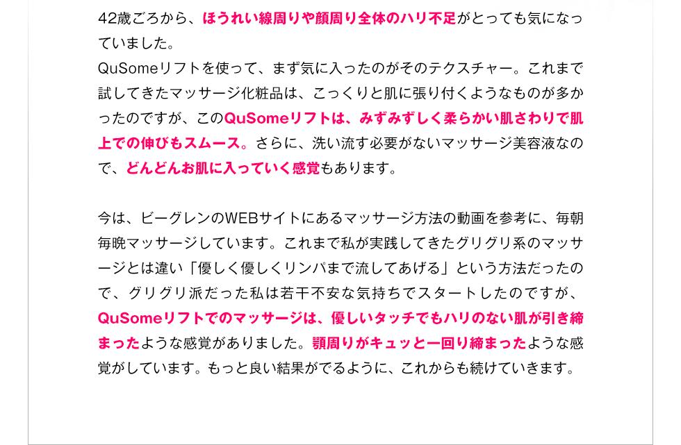 voice_03