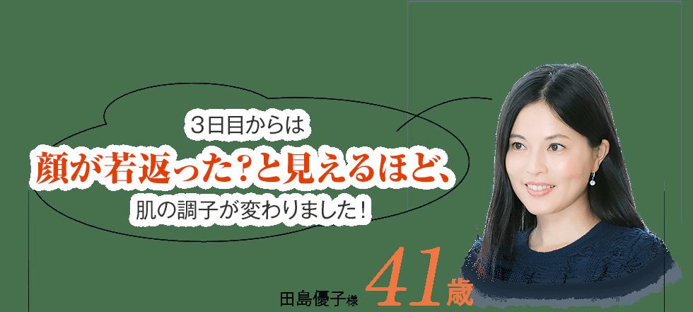 voice_04