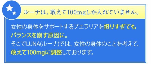 txt_recipe01_03