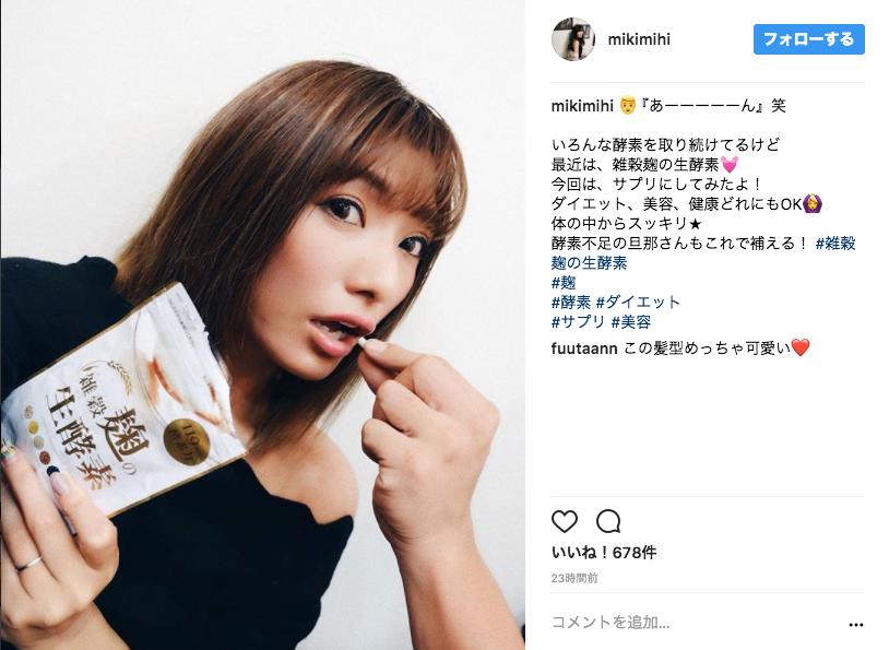 _雑穀麹の生酵素_•_Instagram写真と動画_🔊 5