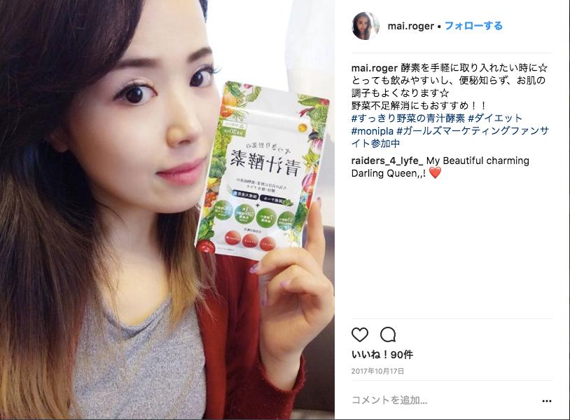 _すっきり野菜の青汁酵素_•_Instagram写真と動画 3