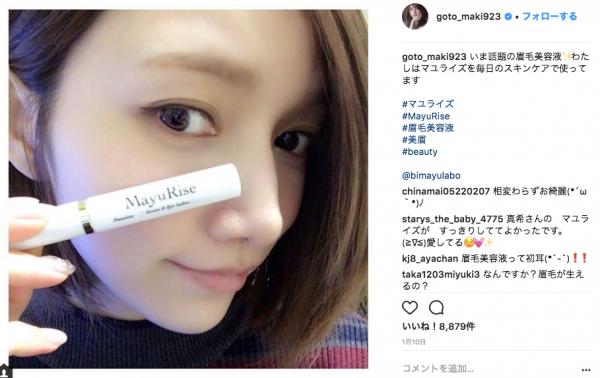 _マユライズ_•_Instagram写真と動画 2