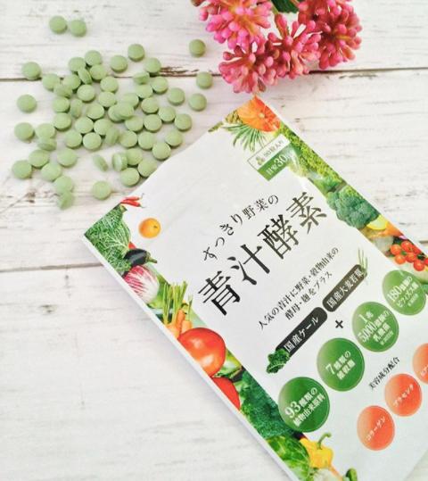 _すっきり野菜の青汁酵素_•_Instagram写真と動画 4