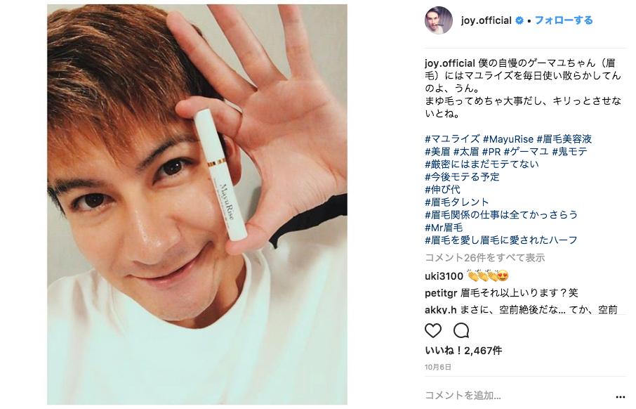 _マユライズ_•_Instagram写真と動画