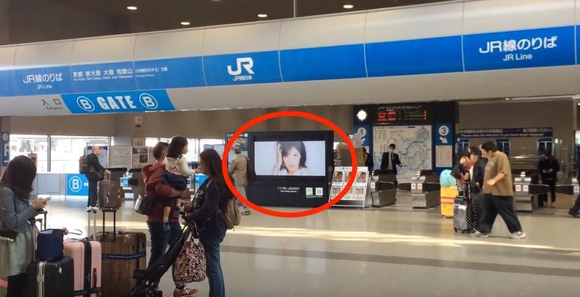 JR西日本_-_YouTube 2