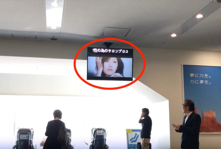 羽田フューチャーズ_-_YouTube_🔊 2