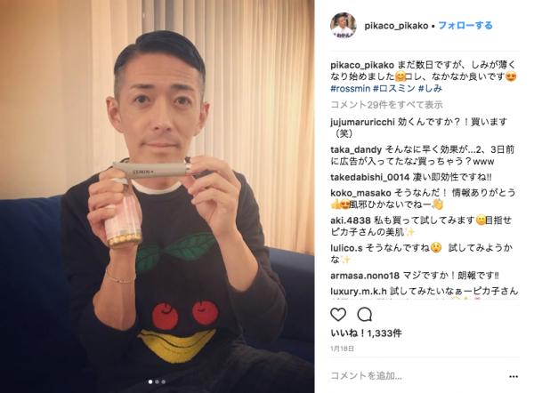 ピカ子さん__pikaco_pikako__•_Instagram写真と動画