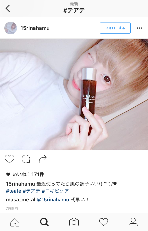 15rinahamu_sp.fw