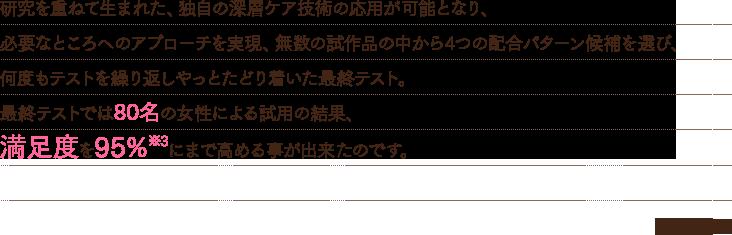 contents09_txt3