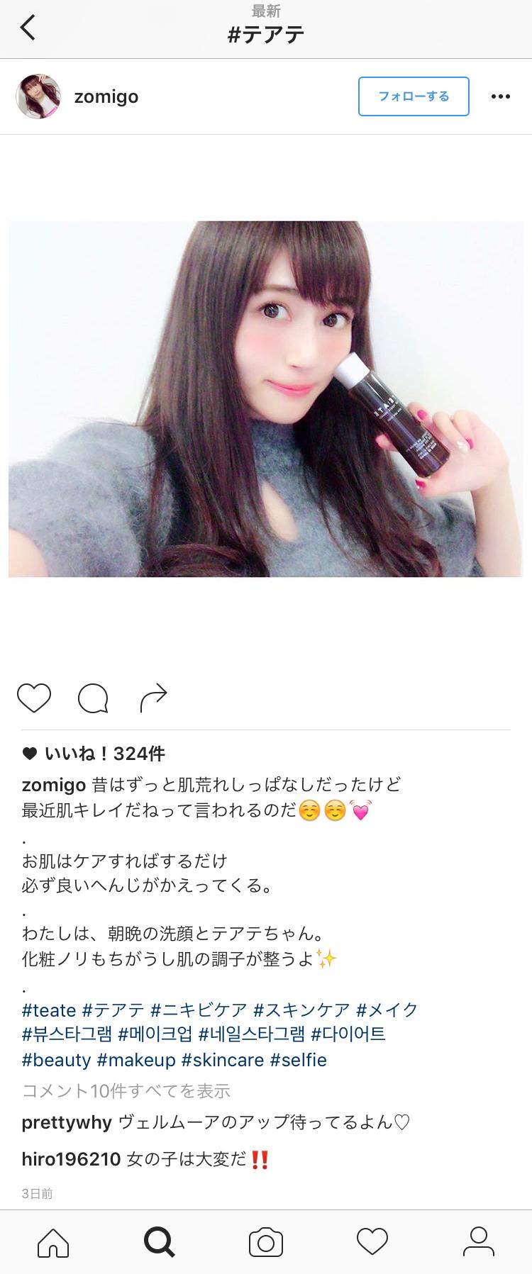 zomigo_sp