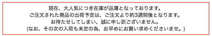 琉球すっぽんのコラーゲンゼリー_ _しまのや