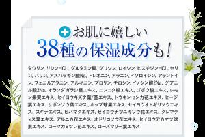pg2marine_保湿成分