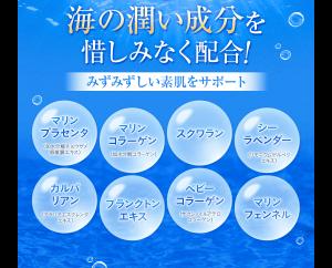pg2marine_ 海のうるおい