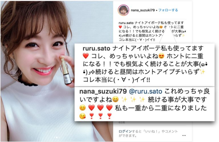nana_suzuki79キャプチャ④