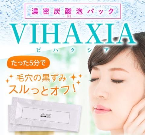 vihax_