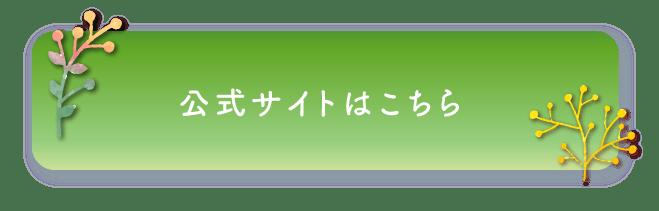 buttonI_0101