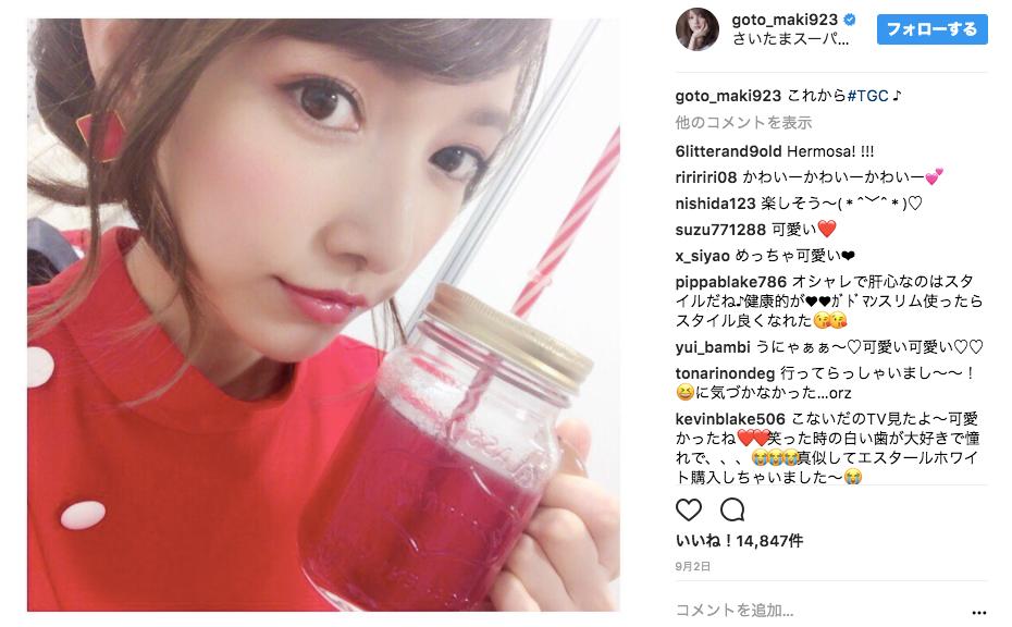 後藤真希さん__goto_maki923__•_Instagram写真と動画
